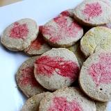 Leaf Print Cookies